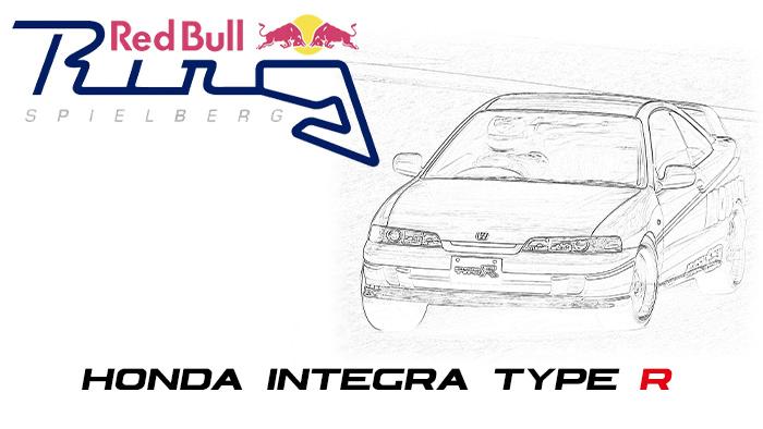 Integra Type R